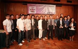 2011年度第二屆全球算命師大賽頒獎2